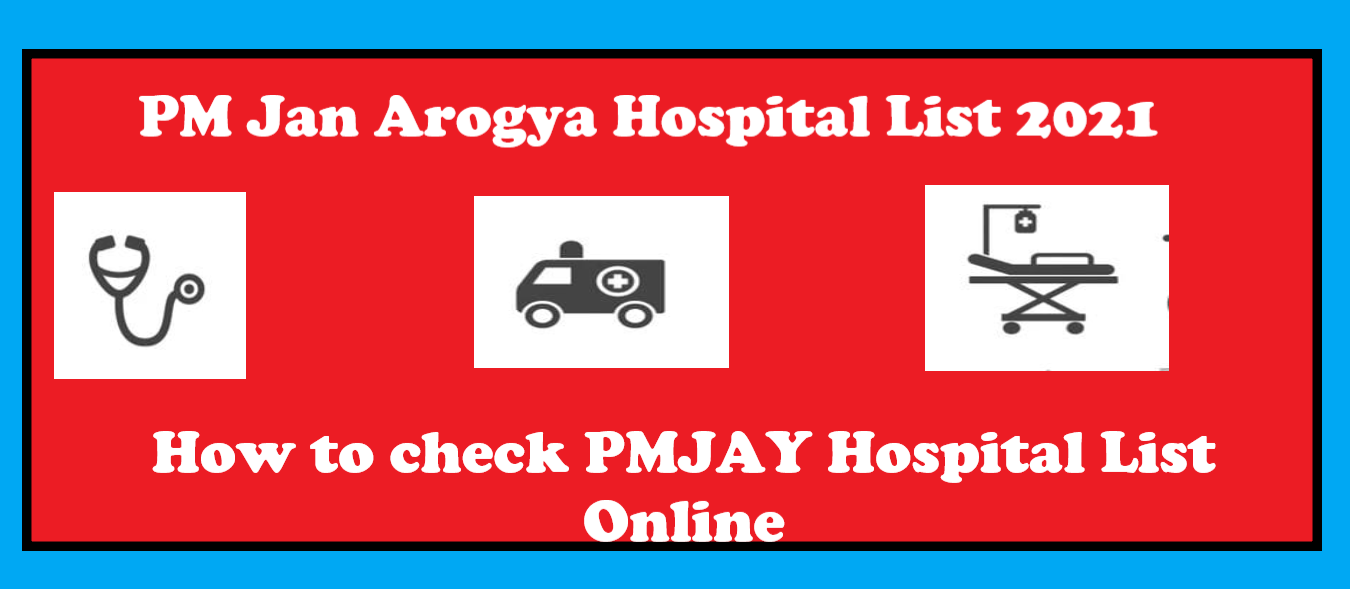 You are currently viewing {List}आयुष्मान भारत हॉस्पिटल सूची : PM Jan Arogya Hospital List 2021  How to check PMJAY Hospital List Online