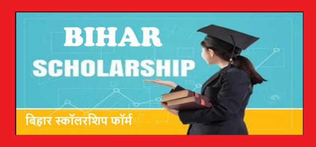 You are currently viewing बिहार स्कॉलरशिप 2021: Bihar Scholarship Online Apply, Form, List, Latest Scholarship