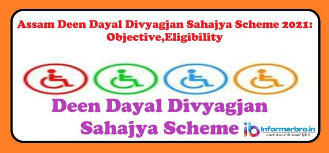 You are currently viewing Assam Deen Dayal Divyagjan Sahajya Scheme 2021: Objective,Eligibility