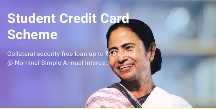 You are currently viewing West Bengal Student credit card Scheme 2021: Online Apply, Eligibility & Objectives
