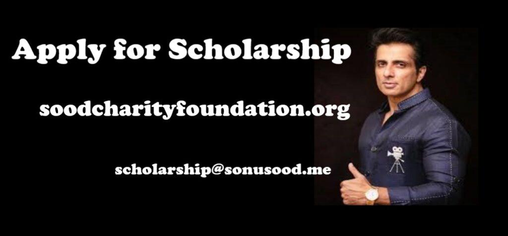 Sonu Sood Scholarship Registration 2021