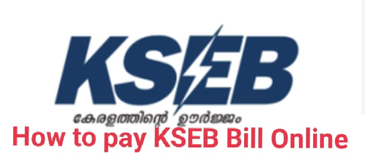 Read more about the article KSEB Bill Payment Online 2021:Kerala State Electricity Bill Payment