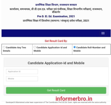 Read more about the article BSTC Result 2021 राजस्थान BSTC का रिजल्ट जारी Rajasthan Pre Deled Result Name wise